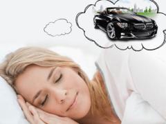 Сонник Машина, к чему снится Машина во сне видеть