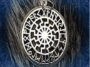 Черное солнце - значение символа и оберега