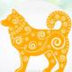 В чем встречать 2018 год Желтой Земляной Собаки?