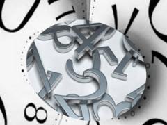 Число кармического долга (кармические числа)