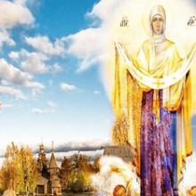 О празднике Покрова Пресвятой Богородицы