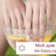Как бороться с ломкостью и слоением ногтей?