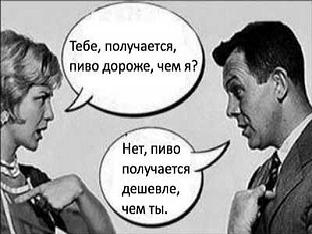 Статусы про мужа