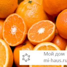 Чем полезны апельсины?