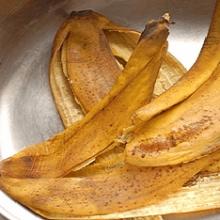 Как приготовить удобрение из банановой кожуры?