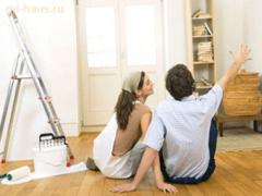 Если квартира требует ремонта