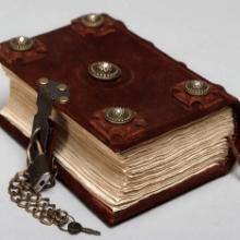 Будущее, скрытое пророчества в книгах