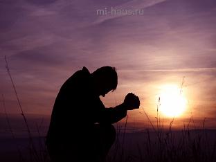 Ответственность и прощение в Новом Завете